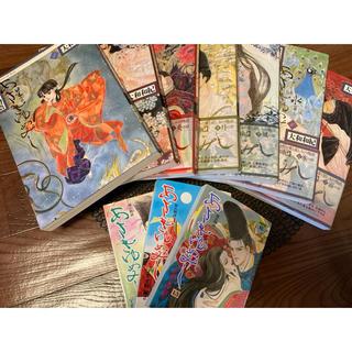 コウダンシャ(講談社)のあさきゆめみし B5版 初版 全巻 おまけ付き(全巻セット)