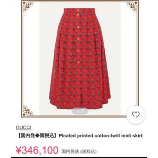 グッチ(Gucci)のGUCCI グッチ プリントスカート レア 2019コレクションモデル(ロングスカート)