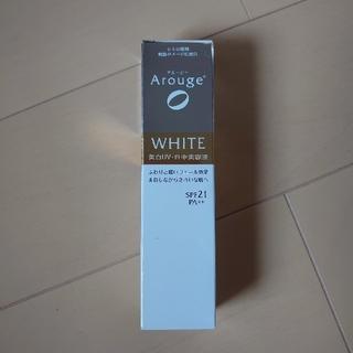 アルージェ(Arouge)のアルージェ ホワイトニング UVデイエッセンス(美容液)