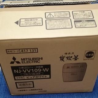 三菱電機 - 三菱炊飯器 NJ-VV 109-W