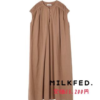 ミルクフェド(MILKFED.)のショルダーギャザーワンピース MILKFED. 新品タグ付き 定価13.200円(ロングワンピース/マキシワンピース)