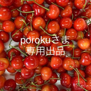 【専用出品】紅秀峰1kg ✖️4合計4kg  訳あり品(フルーツ)