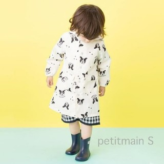 プティマイン(petit main)の【chihiro_fuku様】petitmain レインウェア レインコート S(ジャケット/上着)