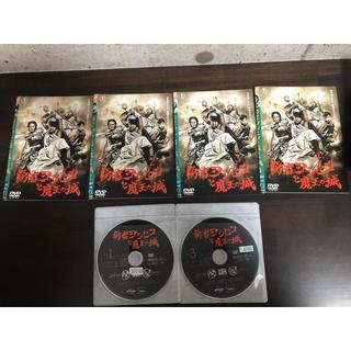 勇者ヨシヒコと魔王の城 Vol.1 DVD(TVドラマ)