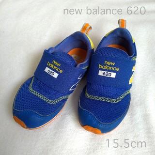 ニューバランス(New Balance)のnew balance ニューバランス  スリッポン スニーカー 15.5(スニーカー)