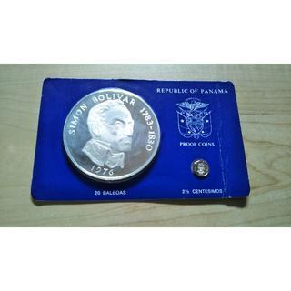 1976年度 パナマ共和国 公式通貨プルーフセット(コイン2種)(貨幣)