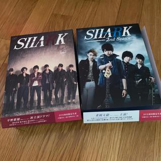 ジャニーズ(Johnny's)のSHARK DVD BOX 初回限定生産 2点セット(TVドラマ)