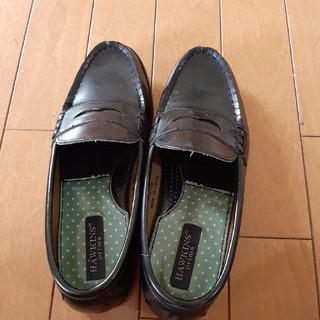 ホーキンス(HAWKINS)のホーキンス 黒ローファー 24  23.5 23 ハルタ(ローファー/革靴)