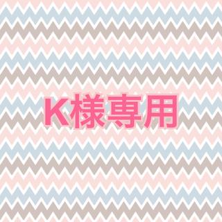 mikihouse - 未使用品 ミキハウス 母子手帳ケース