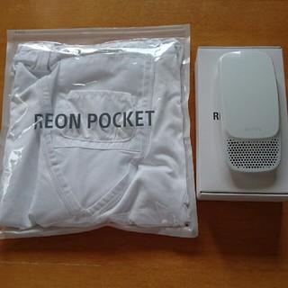 ソニー(SONY)の☆未使用☆ REON POCKET レオンポケットインナーシャツ白L 1枚組(エアコン)