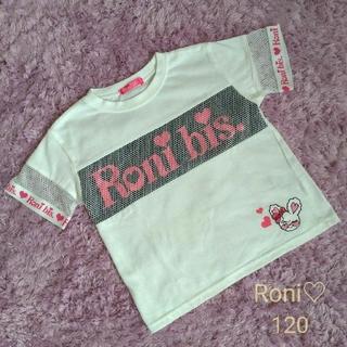 ロニィ(RONI)のRoni ロニィ メッシュTシャツ 袖リボン 120(Tシャツ/カットソー)