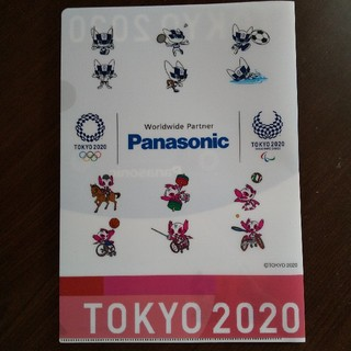 パナソニック(Panasonic)の【非売品】パナソニック PanasonicTOKYO2020(ノベルティグッズ)