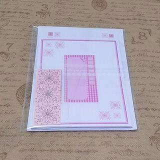 ピンク系17~レターセット~(カード/レター/ラッピング)