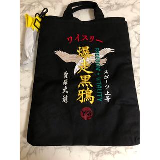 ヨウジヤマモト(Yohji Yamamoto)のY-3 ワイスリー エンブロイダリー キャンバストートバッグ 新品(トートバッグ)