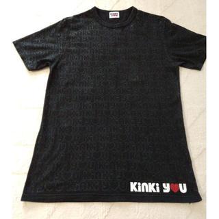 キンキキッズ(KinKi Kids)のKinKi Kids KinKi you Tシャツ(アイドルグッズ)