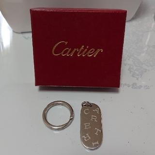 カルティエ(Cartier)のカルティエ  キーリング   Cartier(キーホルダー)