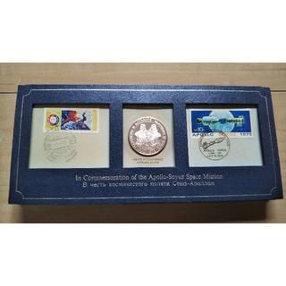 アポロ・ソユーズ特別記念セット(貨幣)