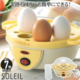ソレイユ(SOLEIL)の電気たまごゆで器 ソレイユ 新品未使用・未開封 送料込(調理機器)