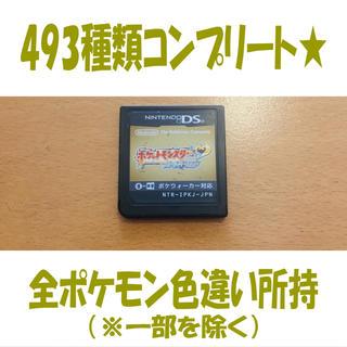 ニンテンドーDS(ニンテンドーDS)の★送料無料★ NDS ポケットモンスター ハートゴールド(携帯用ゲームソフト)