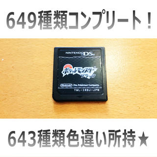 ニンテンドーDS(ニンテンドーDS)の★送料無料★ NDS ポケットモンスター ブラック(携帯用ゲームソフト)