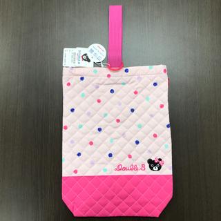 ダブルビー(DOUBLE.B)の『新品』ミキハウスダブルB日本製上履き袋(シューズバッグ)
