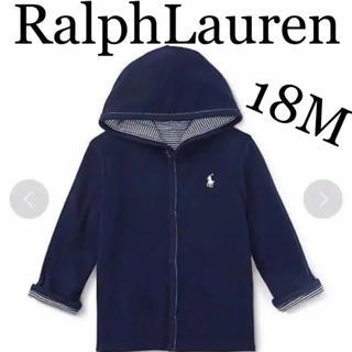 ラルフローレン(Ralph Lauren)の★RL ラルフローレン  パーカー リバーシブル 18M★タグ付新品(ジャケット/コート)