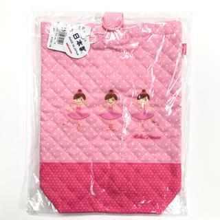 ミキハウス(mikihouse)のミキハウス日本製リーナちゃん上履き袋(シューズバッグ)
