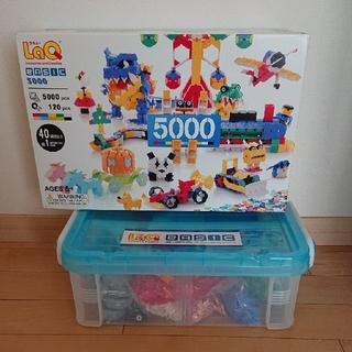 ラキュー LaQ 5000ピース、ケース・外箱付き(知育玩具)