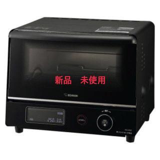 ゾウジルシ(象印)のオーブントースター『こんがり倶楽部』(EQ-JA22型)(料理/グルメ)