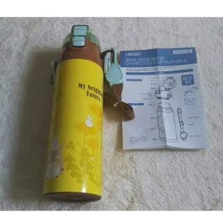 ジブリ(ジブリ)のトトロ  ステンレスボトル  水筒(水筒)