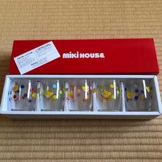 ミキハウス(mikihouse)のミキハウス グラス5個セット(グラス/カップ)