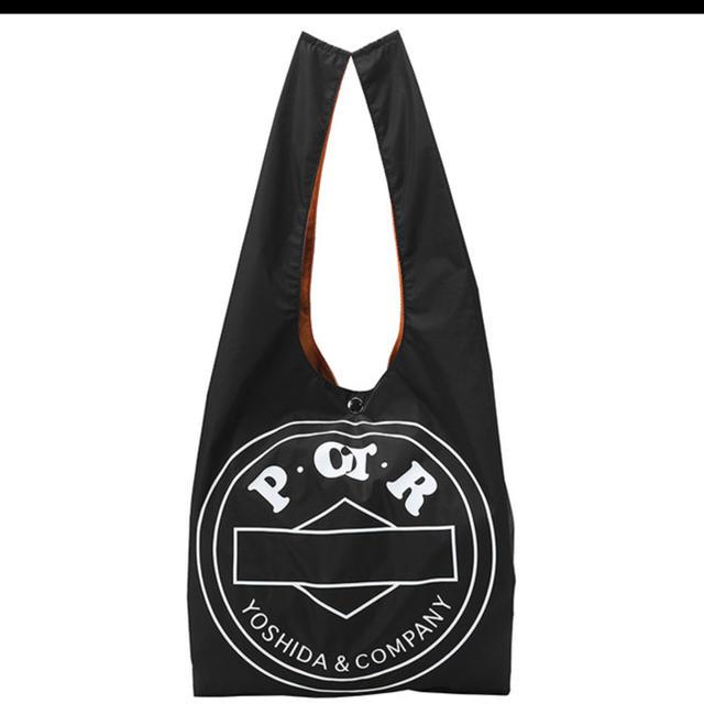 PORTER(ポーター)の完売!ポーター グロサリーバッグ エコバッグ 新品未使用 コヨーテ GMS レディースのバッグ(エコバッグ)の商品写真