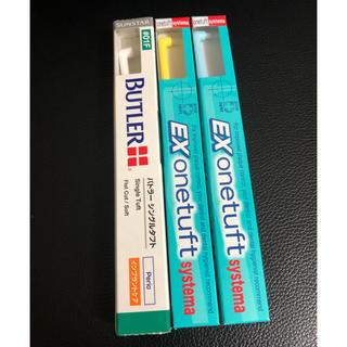 LION - タフト 部分磨き歯ブラシ 3本セット