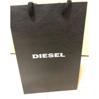 ディーゼル(DIESEL)のDIESEL ショップバッグ(ショップ袋)