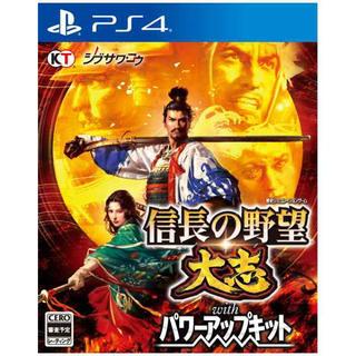プレイステーション4(PlayStation4)の信長の野望大志withパワーアップキット(家庭用ゲームソフト)