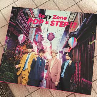 セクシー ゾーン(Sexy Zone)のSexy Zone POP×STEP!? 初回限定B【CD+DVD】(ポップス/ロック(邦楽))