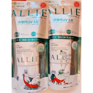 アリィー(ALLIE)のアリィー エクストラUVジェルN 限定パケ ムーミン 2個セット ALLIE(日焼け止め/サンオイル)