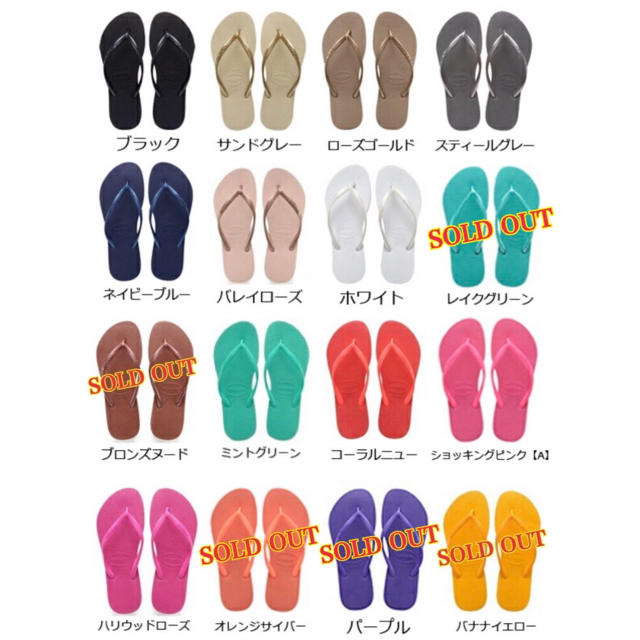 havaianas(ハワイアナス)の【k様専用】ハワイアナス havaianas 夏ビーチサンダル レディースの靴/シューズ(ビーチサンダル)の商品写真