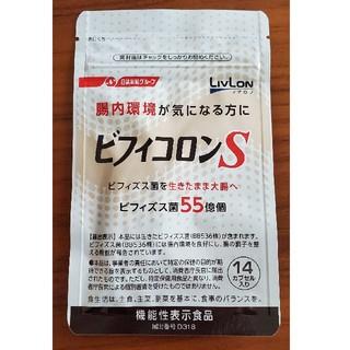 ニッシンセイフン(日清製粉)のビフィコロンS 14カプセル入り(その他)