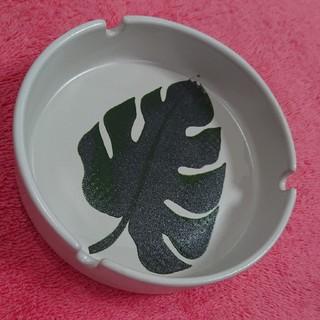 モンステラ灰皿(灰皿)