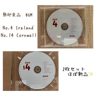 ムジルシリョウヒン(MUJI (無印良品))の無印良品 BGM  No.4&No.14(ワールドミュージック)