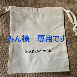 マークスアンドウェブ(MARKS&WEB)のmarks&web 巾着 S(その他)