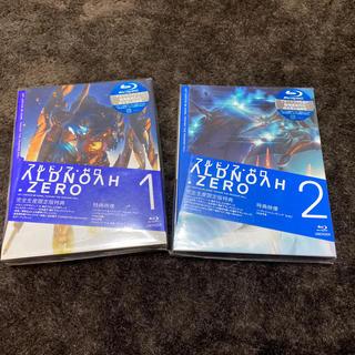 アルドノア・ゼロ 1&2(完全生産限定版)Blu-ray(アニメ)