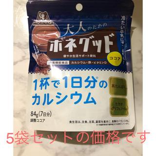 モリナガセイカ(森永製菓)の森永☆大人のためのホネグッド☆84g(7日分)×5袋☆調整ココア(その他)