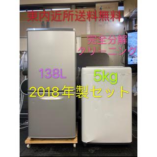 パナソニック(Panasonic)のパナソニック2点 生活家電セット !冷蔵庫、洗濯機★設置無料、送料無料♪(その他)