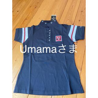 乗馬ポロシャツ(その他)