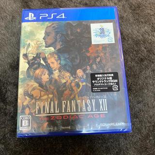 ファイナルファンタジーXII ザ ゾディアック エイジ PS4(家庭用ゲームソフト)