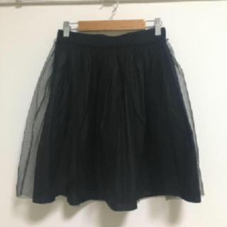 イエナスローブ(IENA SLOBE)のIENA Slobe チュールスカート(スカート)
