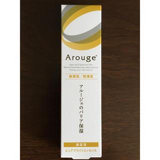 アルージェ(Arouge)のアルージェ 美容液(美容液)