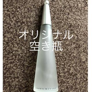 イッセイミヤケ(ISSEY MIYAKE)の【あき瓶のみ】イッセイミヤケ100ml 香水【送料込み](香水(女性用))